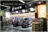 台北:IMG_5849拷貝.jpg