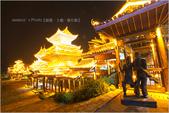 貴州:IMG_2826.jpg