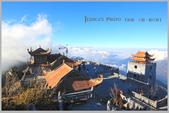 越南:IMG_5368.jpg