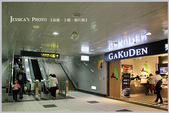 台北:IMG_5860拷貝.jpg