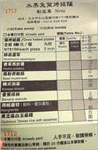 台北:20201225_223455.jpg