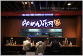 台北:IMG_6830拷貝.jpg