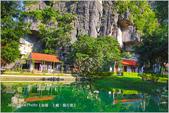 越南:IMG_2818.jpg