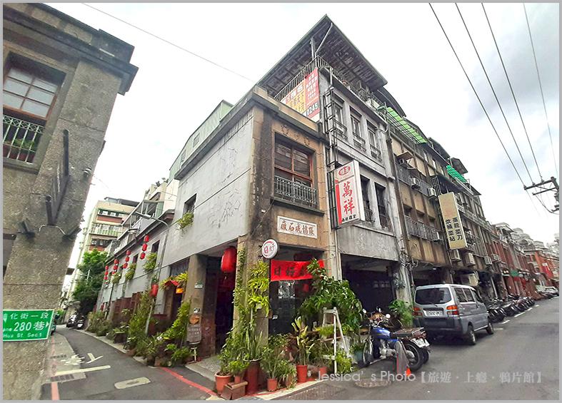 台北:20200725_134421.jpg