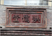 台北:289.jpg