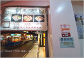 台北:20201218_224517.jpg