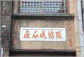 台北:IMG_1539.jpg
