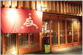 台北:IMG_4185拷貝.jpg