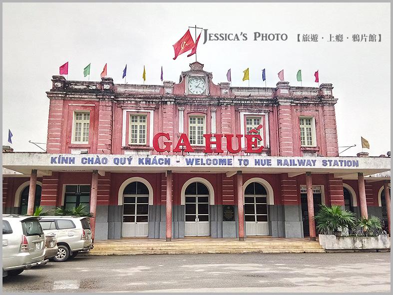 越南:IMG_20180208_132614.jpg