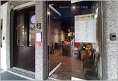 台北:20201229_090519.jpg