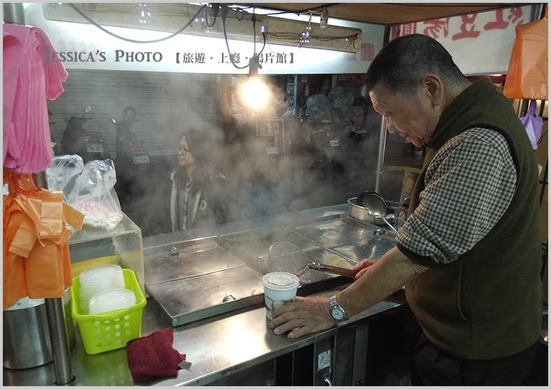 台北:IMG_20190103_195410.jpg