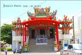 屏東東港:IMG_4345.jpg