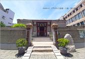 台南:20200703_123228.jpg