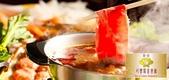 我的相簿:Star of Shandong 魯一居利寶閣宴會廳火鍋任食