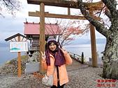 20151025日本-2:田澤湖、抱返溪谷、角館町:1041023日本東北 106.jpg
