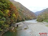20151025日本-2:田澤湖、抱返溪谷、角館町:1041023日本東北 117.jpg
