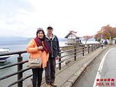 20151025日本-2:田澤湖、抱返溪谷、角館町:1041023日本東北 112.jpg