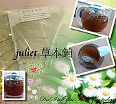 我的露天:消脂茶02.jpg