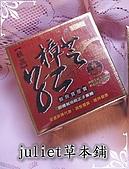 我的露天:紅樟芝06.jpg
