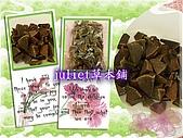 我的露天:柑蔘菓.jpg
