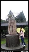 20121124 福山植物園:福山植物園017.jpg