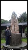 20121124 福山植物園:福山植物園018.jpg