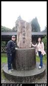20121124 福山植物園:福山植物園019.jpg