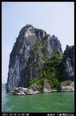 2011 越南行:越南117.jpg