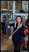 20121216家族旅遊:家族旅遊002.jpg
