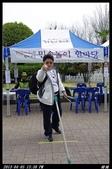 韓國櫻花:韓國419.jpg
