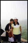 2011 越南行:越南065.jpg