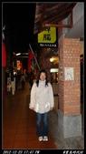 20121223星月天空+寶島時代村:寶島時代村001.jpg