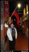 20121223星月天空+寶島時代村:寶島時代村002.jpg