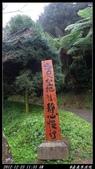 20121223 寒溪泥:寒溪呢001.jpg