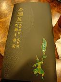 980520 湄南小鎮:連菜單都翻修了