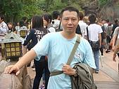 2008年9月日本東京:014.JPG