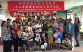 新竹市106年社區照顧關懷據點志工表揚2017.08.17:13.jpg