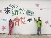 2017新竹公園櫻花季 106.03.12:17.jpg