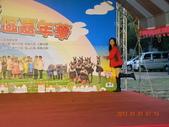 2013新竹市健康社區嘉年華102/01/01:DSCN1546.JPG