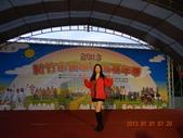 2013新竹市健康社區嘉年華102/01/01:DSCN1549.JPG