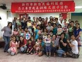 新竹市106年社區照顧關懷據點志工表揚2017.08.17:09.jpg