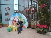 台北自來水園區2012/12/16:CIMG9088.JPG