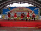 2013新竹市健康社區嘉年華102/01/01:DSCN1567.JPG