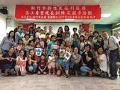 新竹市106年社區照顧關懷據點志工表揚2017.08.17:10.jpg