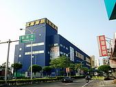 97.10.26馬武督四人行森林探索:超大的IKEA...