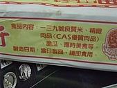 台東之旅:DSCF0821.jpg