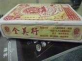 台東之旅:DSCF0822.jpg