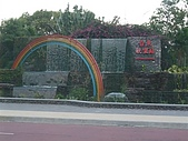 台東之旅:DSCF0679.jpg