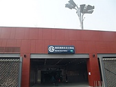 2008北京奧運:DSCF1678.jpg