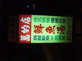 台東之旅:DSCF0743.jpg